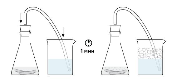 hydrogen-chlorine-v2_fire-foam_ru_iks-s-04